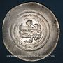 Monnaies Afghanistan.  Samanides. Nuh I b. Nasr (posthume). Multiple dirham (fin du IVe H) al-Ma'din