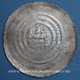 Monnaies Afghanistan. Samanides. Nuh I b. Nasr (posthume). Multiple dirham (fin du IVeH)