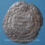 Monnaies Afghanistan. Samanides. Nuh II b. Mansur (366-387H). Dirham 384H (?), Balkh