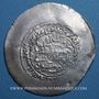 Monnaies Afghanistan. Samanides. Nuh II b. Mansur (366-387H). Multiple dirham 370H, Walwaliz