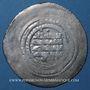 Monnaies Afghanistan. Samanides. Nuh II b. Mansur (366-387H). Multiple dirham, avec Nuh b. Nasr