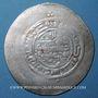 Monnaies Afghanistan. Samanides. Nuh II b. Mansur (366-387H). Multiple dirham H, al-Ma'din, avec Ha(r)b