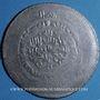 Monnaies Afghanistan. Samanides. Nuh II b. Mansur (366-387H). Multiple dirham, Kura Badakhshan, avec al-Hari