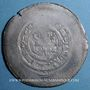 Monnaies Afghanistan. Samanides. Nuh II b. Mansur (366-387H). Multiple dirham, Kura Badakhshan (belle callig