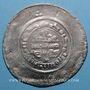 Monnaies Afghanistan. Samanides. Nuh II b. Mansur (366-387H). Multiple dirham, Kura Badakhshan (en toutes le