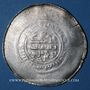 Monnaies Afghanistan. Samanides. Nuh II b. Mansur (366-387H). Multiple dirham