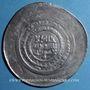 Monnaies Afghanistan. Samanides. 'Ubayd (?). Multiple dirham (fin du IVe),  al-Ma'din