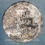 Monnaies Afghanistan. Shahs du Khwarezm. Muhammad (596-617H). Dirham, Balad Ghazna