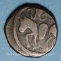 Monnaies Afghanistan. Shahs du Khwarezm. Muhammad b. Tekesh (567-596H). Jital billon, Baluqan