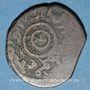 Monnaies Afghanistan. Shahs du Khwarezm. Muhammad b. Tekesh (567-596H). Jital billon, Takinabad