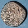 Monnaies Afghanistan. Shahs du Khwarezm. Muhammad b. Tekesh (567-596H). Jital billon