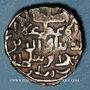 Monnaies Afghanistan. Shahs du Khwarezm. Muhammad b. Tekesh (567-596H). Jital (Shafurqan)