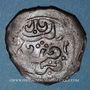 Monnaies Afghanistan. Shebarghan (c. 900H). Fals bronze anonyme, Shebargan. R ! R !