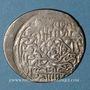 Monnaies Afghanistan. Timurides. Husayn (3e règne, 873-911H). Tanka, Herat