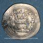 Monnaies Afghanistan. Umayyades. Ep. Hisham (105-125H = 724-743H). Dirham 109H. al Mubaraka (Balkh)
