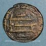 Monnaies al-Jazira. Abbassides. Ep. al-Ma'mun (194-218H). Fals 197H, Nisibin
