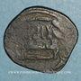 Monnaies al-Jazira. Abbassides. Ep. al-Rashid (170-193H). Fals (18)1H (al-Raqqa ?)
