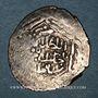 Monnaies al-Jazira. Ayyoubides de Hisn-Keyfa. Khalil b. Ahmad (836-852H). Tanka