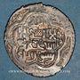 Monnaies al-Jazira. Ayyoubides de Hisn-Keyfa. Sulayman Ghazi (780-828). Tanka 8(13)H, Hisn.