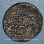 Monnaies al-Jazira. Ayyoubides de Mayyafariqin. al-Ashraf Musa (607-617H).  Fals 617H, Sinjar