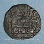 Monnaies al-Jazira. Ayyoubides de Mayyafariqin. al-Ashraf Musa (607-617H). Fals bronze 617H, Sinjar