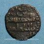 Monnaies al-Jazira. Ayyoubides de Mayyafariqin. al-Muzaffar Ghazi (617-642H). Fals, Mayya(fariqin