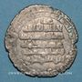 Monnaies al-Jazira. Bouyides. 'Adad al-Dawla (338-341H). Bi, dirham 369H, al-Mawsil (Mossoul)
