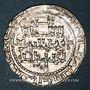 Monnaies al-Jazira. Ilkhanides. Hulagu (654-663H). Dirham de type rare, al-Mubarakiya ... (?)