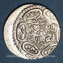 Monnaies al-Jazira. Ilkhanides. Sulayman (739-746H). 2 dirham 745H, Hisn