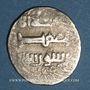 Monnaies al-Jazira. Jalayrides. Ahmad (1er règne, 784-795H). 2 dinar argent, Hilah
