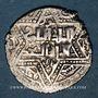 Monnaies al-Jazira. Ortoquides de Mardin. Ghazi I (637-658H). Dirham 657H, (Mardin)