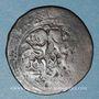Monnaies al-Jazira. Ortoquides de Mardin. Shams al-Din  Salih I (712-765H). Bronze, très rare double fals