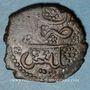 Monnaies Al-Jazira. Ottomans. Ahmad III (1115-1143H = 1703-1730). Mangir, Bitlis (Kurdistan)
