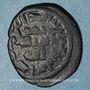 Monnaies al-Jazira. Umayyades, vers 80-90H. Fals, Harran