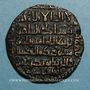 Monnaies al-Jazira. Zenguides de Mossoul.  Nasir al-Din Mahmud (616-631H).  Dirham 620H, al-Mawsil