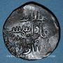 Monnaies Anatolie. Danishmendites. Shams ad-Din Isma'il (559-567H). Dirham bronze (Sivas)