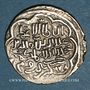 Monnaies Anatolie. Eretnides. 'Ali Beg (767-782H). Akçe 768H, Erzerum