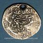 Monnaies Anatolie. Eretnides. 'Ali Beg (767-782H). Akçe, Erzinjan
