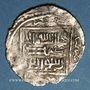 Monnaies Anatolie. Eretnides. Ep. Eretna (736-753H). Akçe