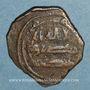 Monnaies Anatolie. Gouverneurs de Cilicie, fin du 2e s. H. Fals, Thaghar al-Masisa