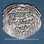 Monnaies Anatolie. Ilkhanides. Abu Sa'id (716-736H). Dirham, Ma'den Golbazar (atelier rare)