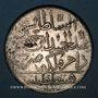 Monnaies Anatolie. Ottomans. Abd al-Hamid I (1187-1203H). Double zolota 1187H / an 8, Constantinople