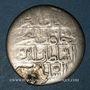 Monnaies Anatolie. Ottomans. Abd al-Hamid I (1187-1203H). Onluk  1187H / an 16, Constantinople