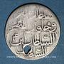 Monnaies Anatolie. Ottomans. Abd al-Hamid I (1187-1203H). Onluk  1187H / an 4, Constantinople