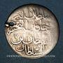 Monnaies Anatolie. Ottomans. Abd al-Hamid I (1187-1203H). Onluk  1187H / an 7, Constantinople