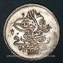Monnaies Anatolie. Ottomans. Abd al-Hamid I (1187-1203H). Onluk  1187H / an 8, Constantinople