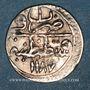 Monnaies Anatolie. Ottomans. Abd al-Hamid I (1187-1203H). Para 1187H / an 1, Constantinople