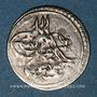Monnaies Anatolie. Ottomans. Abd al-Hamid I (1187-1203H). Para 1187H / an 12, Constantinople