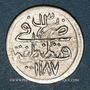 Monnaies Anatolie. Ottomans. Abd al-Hamid I (1187-1203H). Para 1187H / an 13, Constantinople