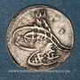 Monnaies Anatolie. Ottomans. Abd al-Hamid I (1187-1203H). Para 1187H / an 2, Constantinople